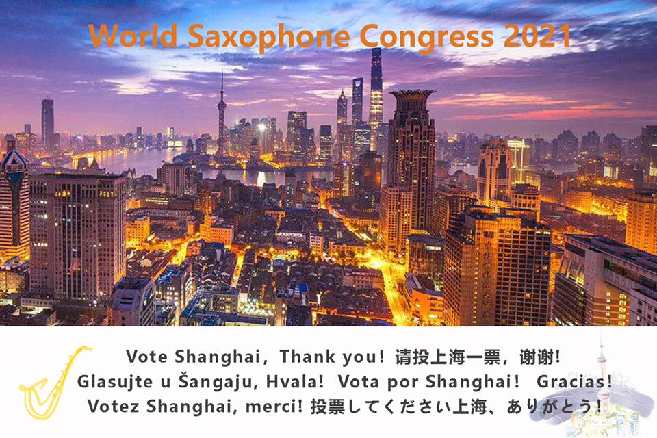 First Candidature for World Saxophone Congress 2021 SHANGHAI2