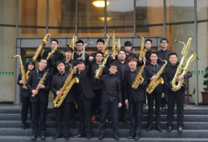 Shanghai Conservatory Funote Saxophone Ensemble2